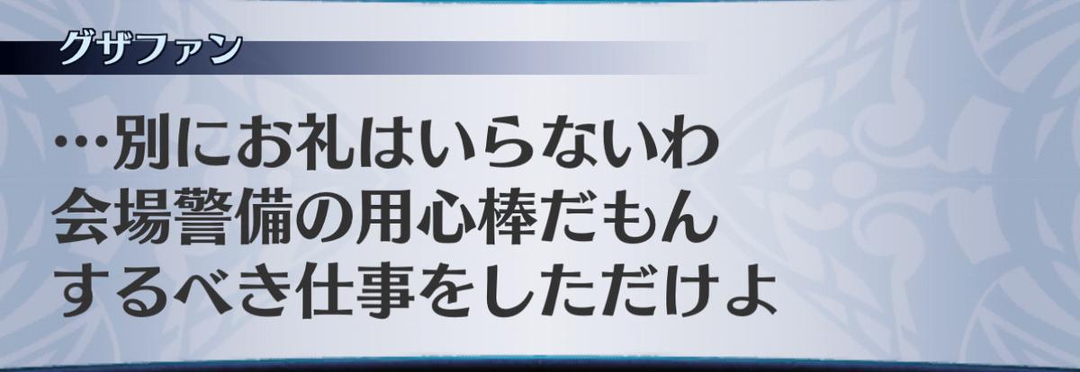 f:id:seisyuu:20201210211312j:plain