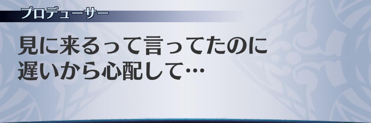 f:id:seisyuu:20201210211358j:plain