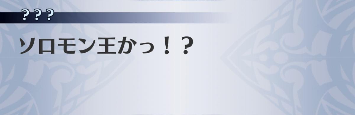 f:id:seisyuu:20201210211447j:plain