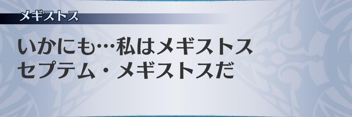 f:id:seisyuu:20201210211542j:plain
