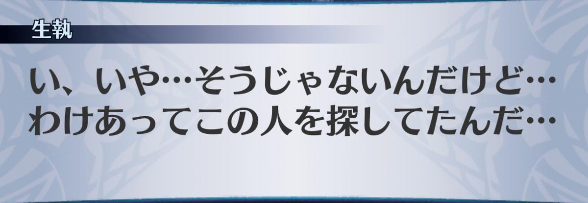 f:id:seisyuu:20201210211603j:plain