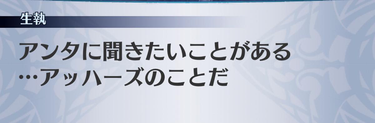 f:id:seisyuu:20201210211630j:plain