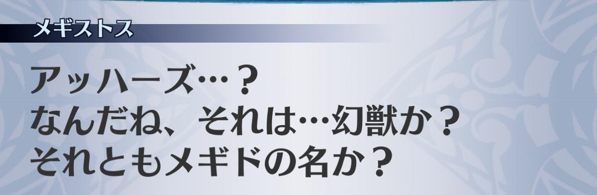 f:id:seisyuu:20201210211637j:plain