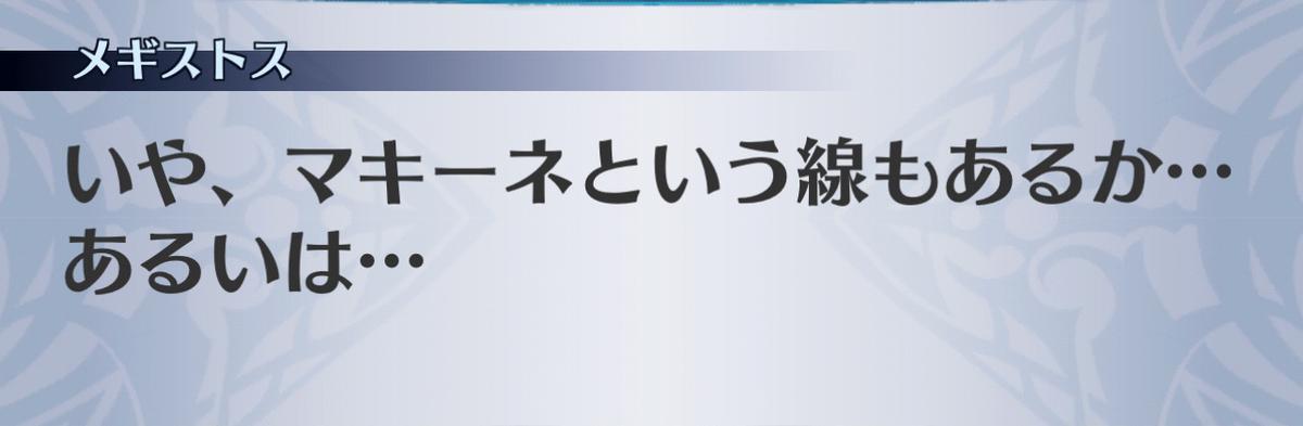 f:id:seisyuu:20201210211643j:plain