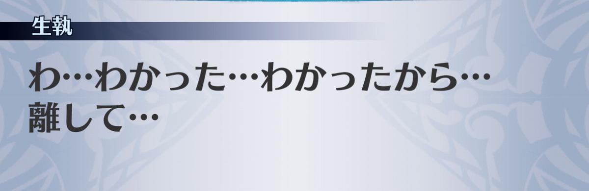 f:id:seisyuu:20201210211757j:plain