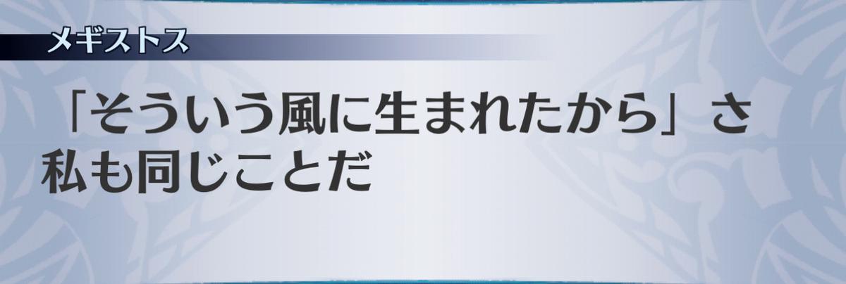 f:id:seisyuu:20201211055445j:plain