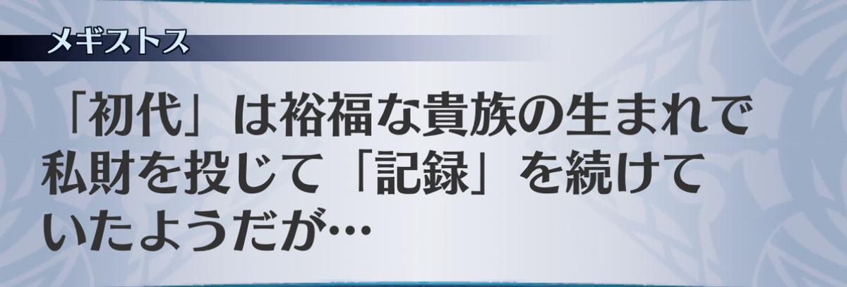 f:id:seisyuu:20201211055527j:plain