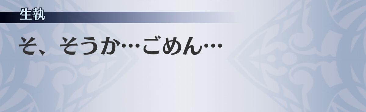 f:id:seisyuu:20201211055611j:plain