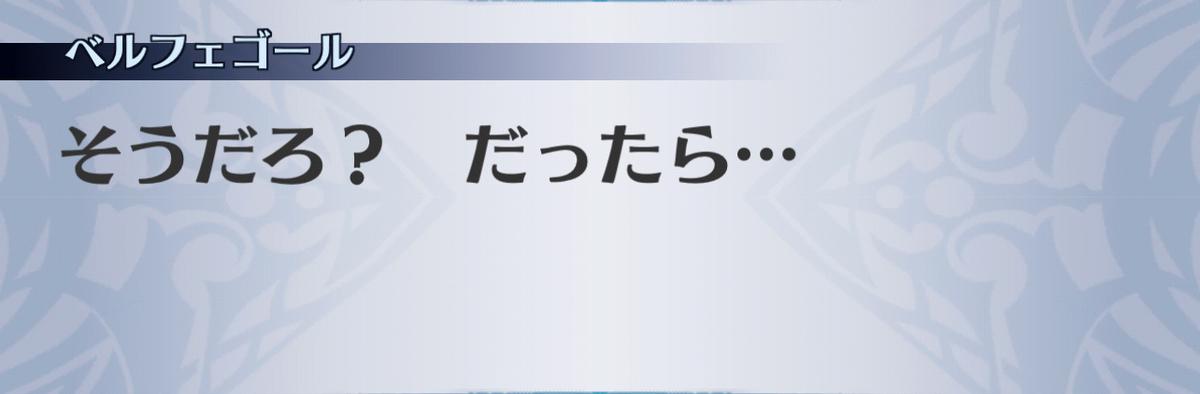 f:id:seisyuu:20201211055648j:plain