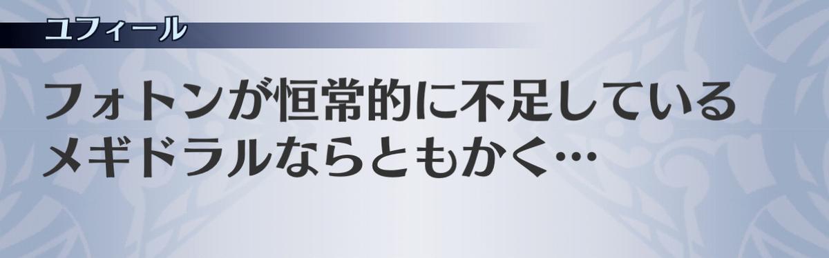 f:id:seisyuu:20201211184902j:plain