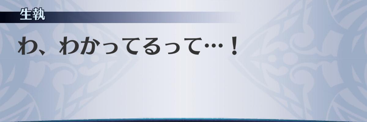 f:id:seisyuu:20201211185112j:plain
