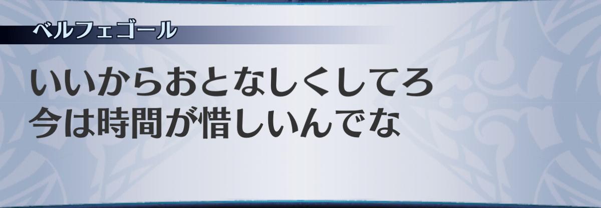 f:id:seisyuu:20201211185318j:plain