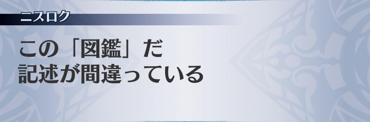 f:id:seisyuu:20201211200625j:plain