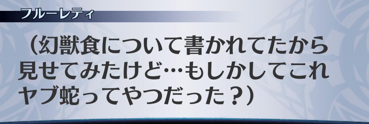 f:id:seisyuu:20201211200635j:plain