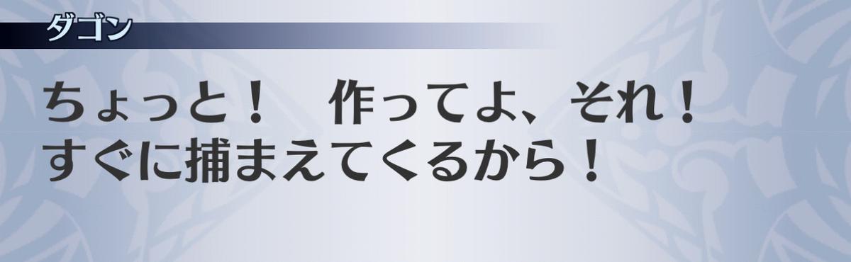 f:id:seisyuu:20201211200724j:plain