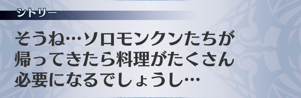 f:id:seisyuu:20201211200831j:plain