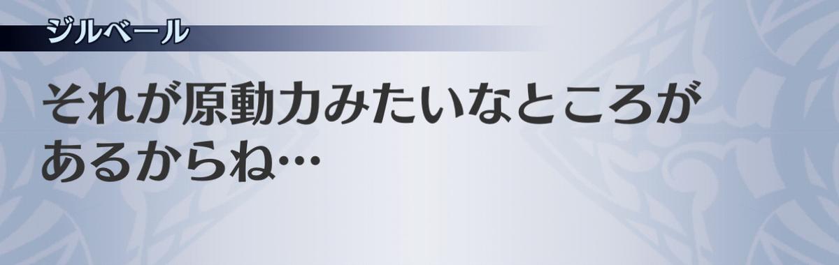 f:id:seisyuu:20201211200846j:plain