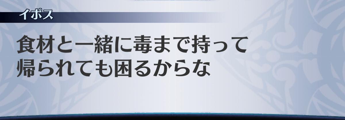 f:id:seisyuu:20201211200930j:plain