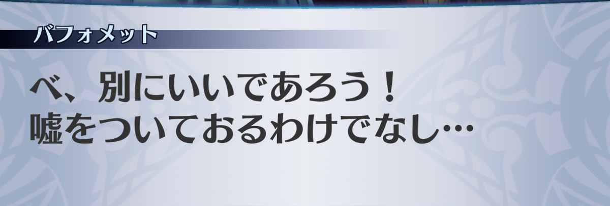 f:id:seisyuu:20201211201011j:plain