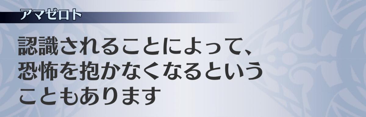 f:id:seisyuu:20201211201042j:plain