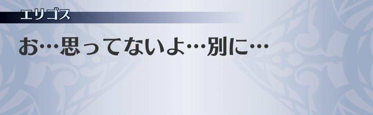 f:id:seisyuu:20201211201111j:plain