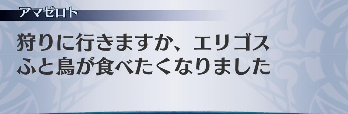 f:id:seisyuu:20201211201132j:plain