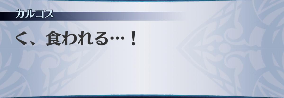 f:id:seisyuu:20201211201150j:plain