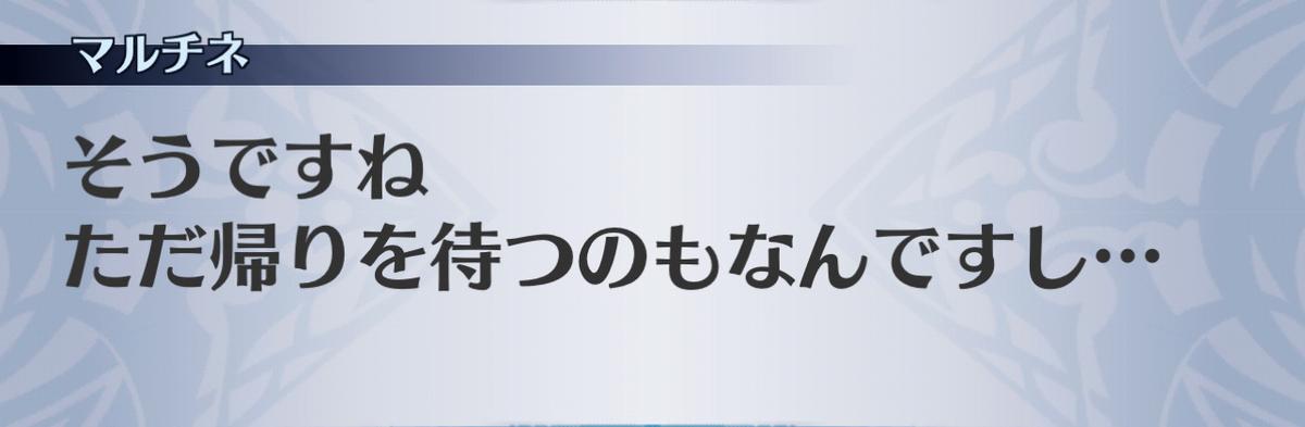 f:id:seisyuu:20201211201211j:plain