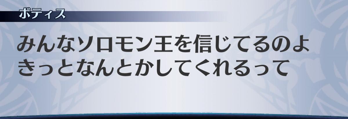 f:id:seisyuu:20201211201223j:plain