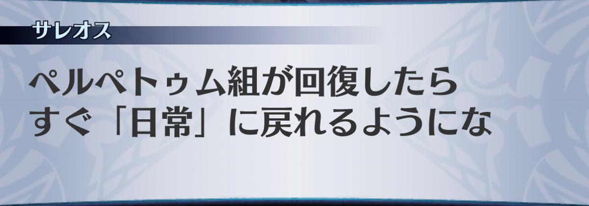 f:id:seisyuu:20201211201242j:plain