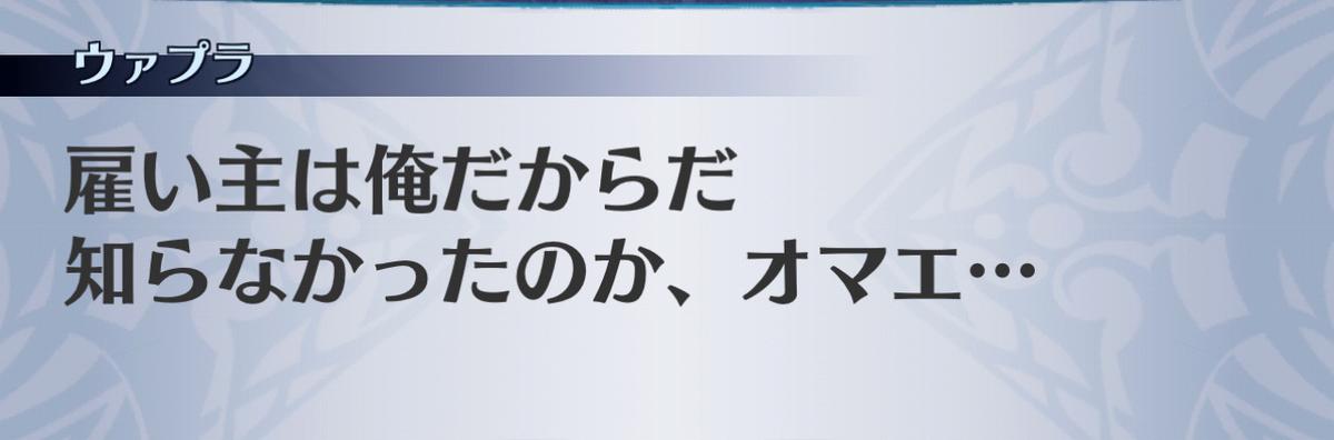f:id:seisyuu:20201211201325j:plain