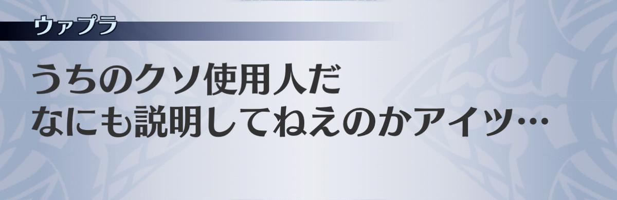 f:id:seisyuu:20201211201337j:plain