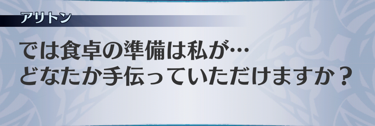 f:id:seisyuu:20201211201413j:plain
