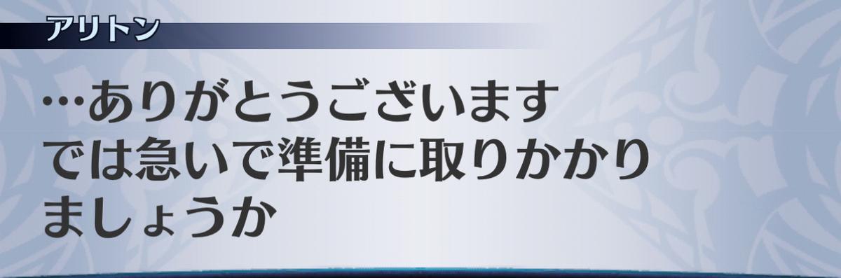 f:id:seisyuu:20201211201425j:plain
