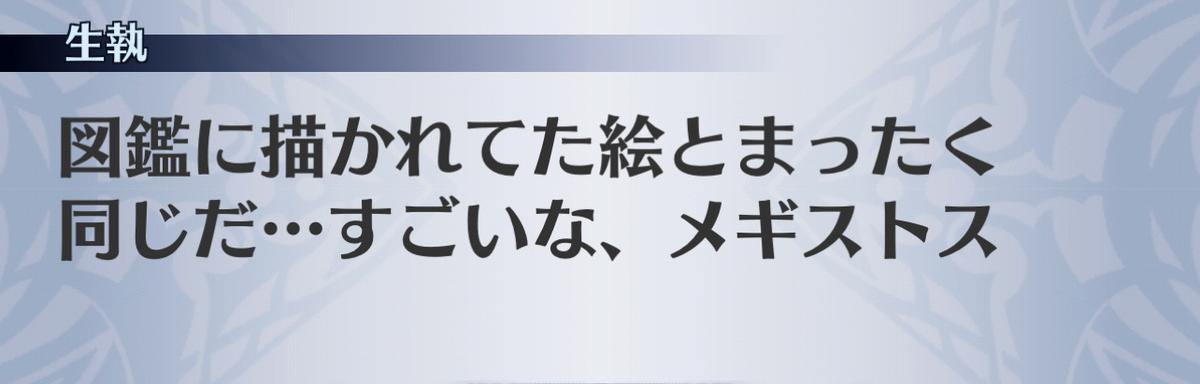 f:id:seisyuu:20201211201545j:plain