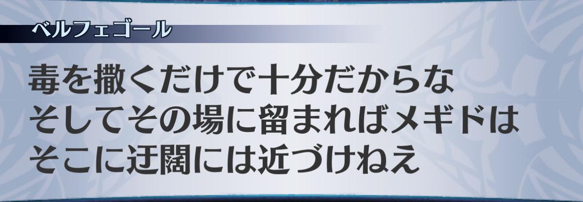 f:id:seisyuu:20201211201624j:plain