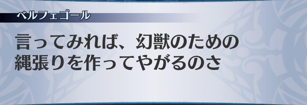 f:id:seisyuu:20201211201630j:plain