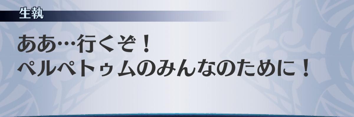 f:id:seisyuu:20201211201715j:plain