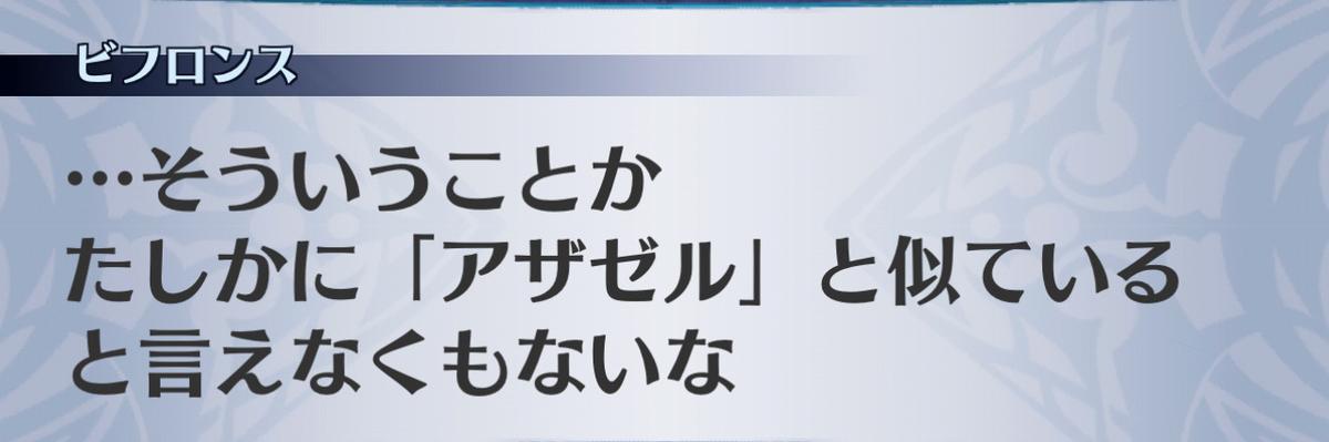 f:id:seisyuu:20201212224152j:plain