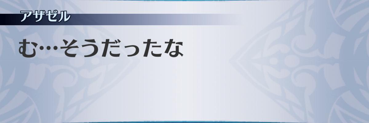 f:id:seisyuu:20201212224215j:plain