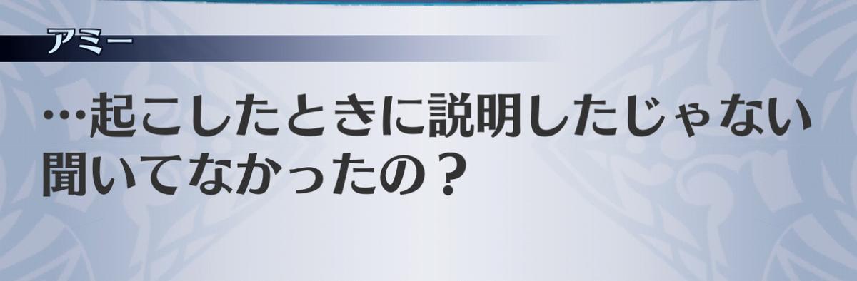 f:id:seisyuu:20201212225107j:plain