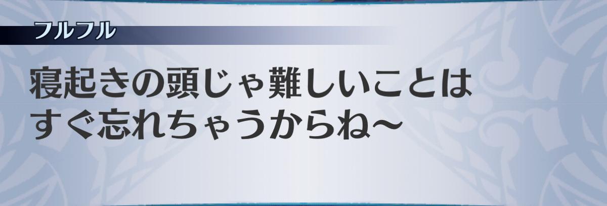 f:id:seisyuu:20201212225113j:plain