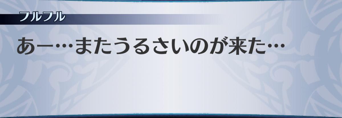 f:id:seisyuu:20201212225140j:plain