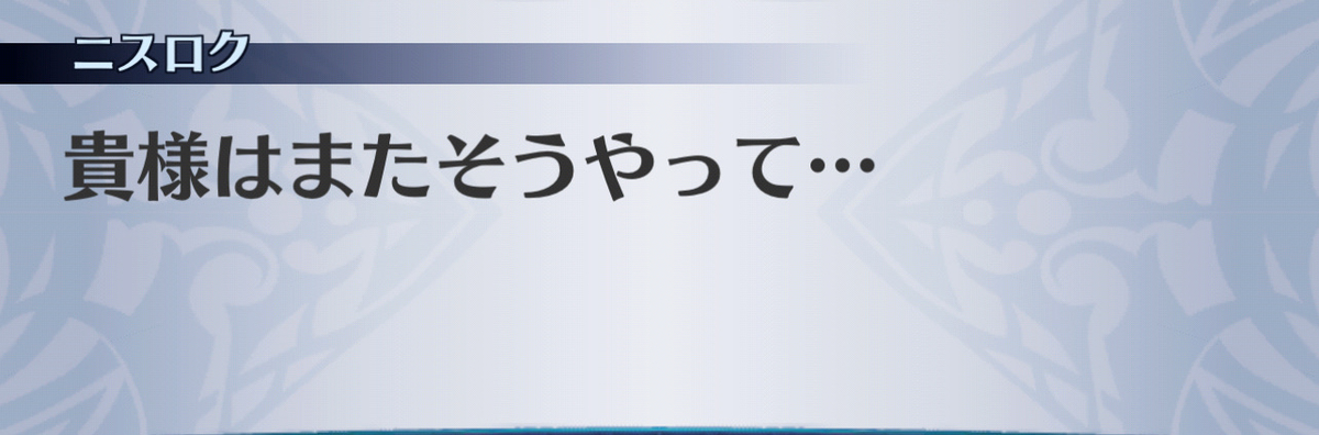 f:id:seisyuu:20201212234956j:plain