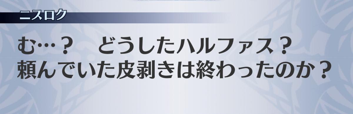 f:id:seisyuu:20201213003037j:plain