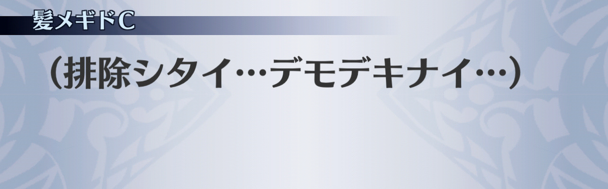 f:id:seisyuu:20201213023725j:plain