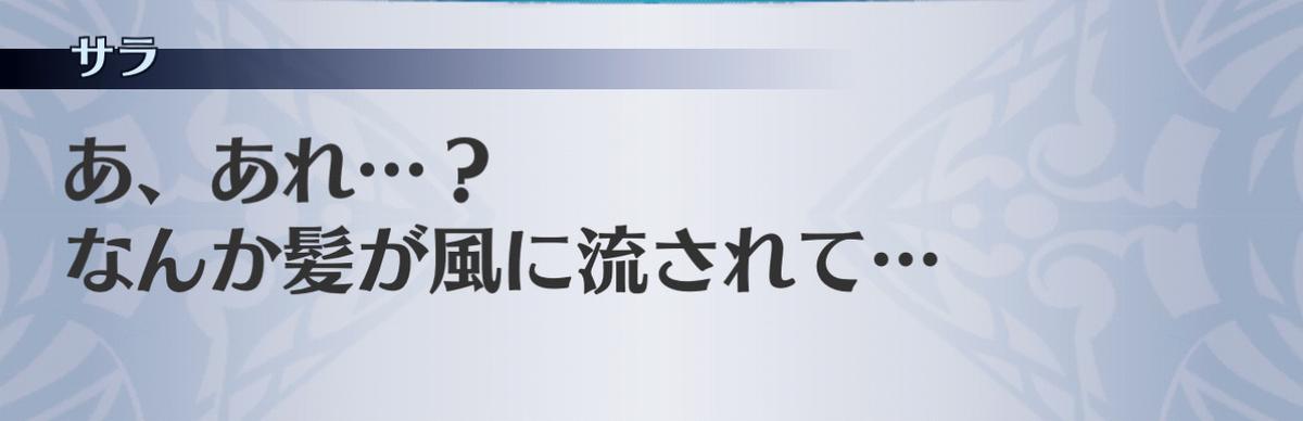 f:id:seisyuu:20201213023745j:plain