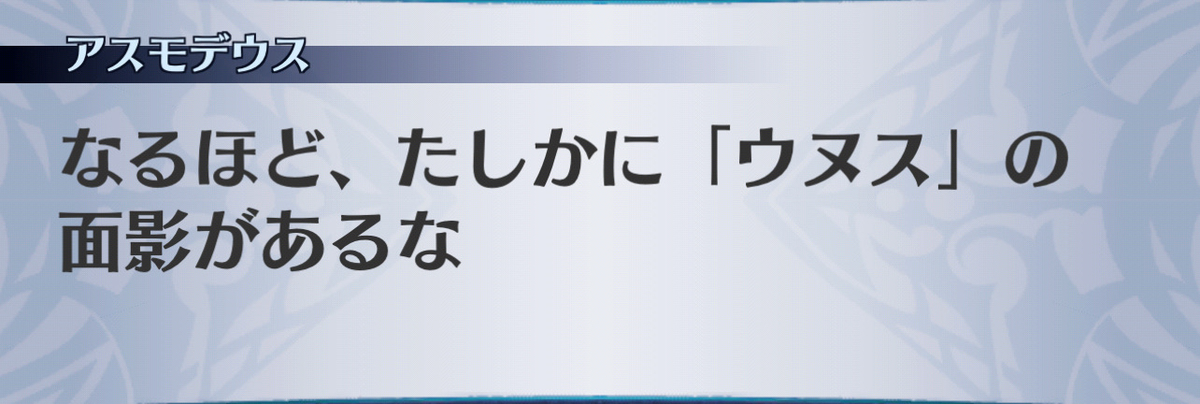 f:id:seisyuu:20201213023815j:plain