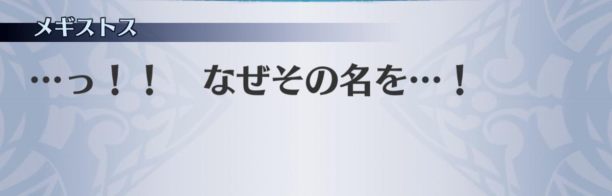 f:id:seisyuu:20201213023821j:plain