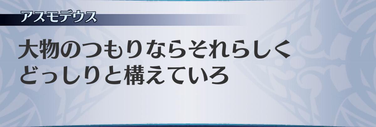 f:id:seisyuu:20201213023931j:plain